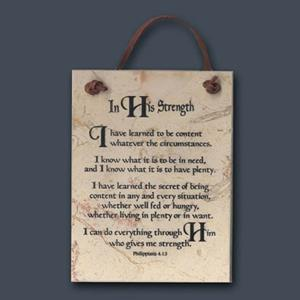 Philippians 4:13 In His Strength Jerusalem Stone Framed Wall Plaque