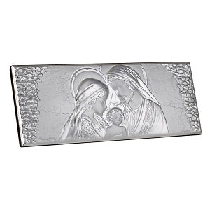 Holy Family Plaque - Italian 925 Argento Sterling Silver