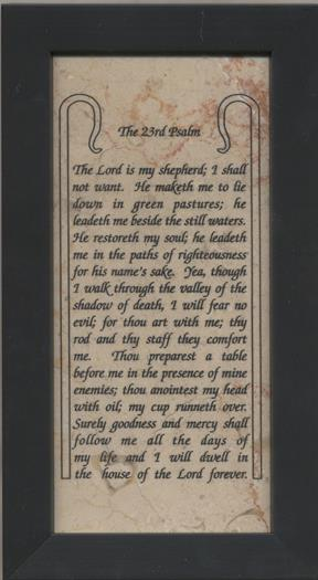 23rd Psalm - The Lord Is My Shephers - Jerusalem Stone Wall Plaque