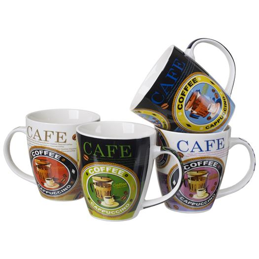 Bone China Cappuccino Design 4 Pc Coffee or Tea Mug Set